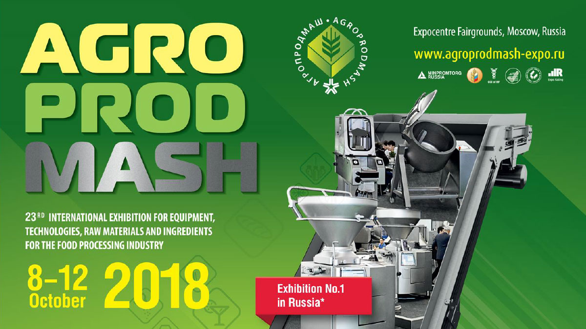 Exhibition Agroprodmash 2018, Moscow